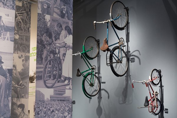 Design Museum Holon, Free Wheel, exhibition
