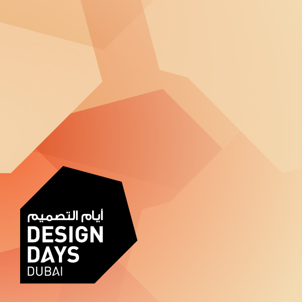 Design Days Dubai - L'ArcoBaleno blog