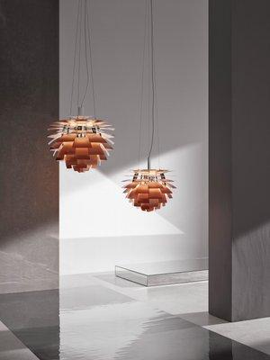 Mini PH Artichoke Lamp in Copper & Rose by Poul Henningsen for Louis Poulsen, 2018