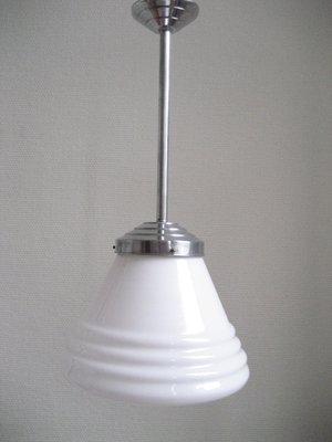Belgische Vintage Art Deco Lampe mit Philips Leuchte