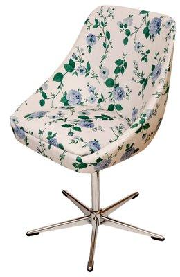 Chaise Pivotante Vintage Blanche 1
