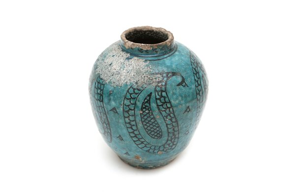 Antique Persian Style Ceramic Vases Set Of 2 For Sale At Pamono