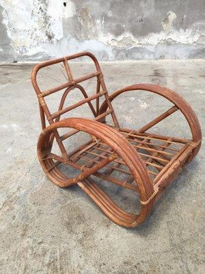 Rattan Pretzel Shaped Lounge Chair