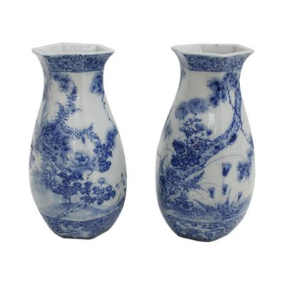 Antique Oriental Vases Set Of 2 For Sale At Pamono