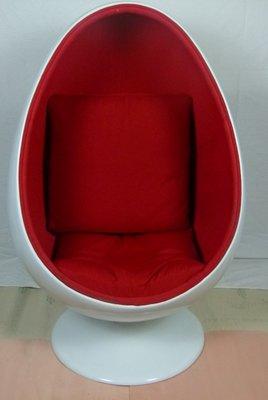 Egg Chair By Eero Aarnio, 1970s 2