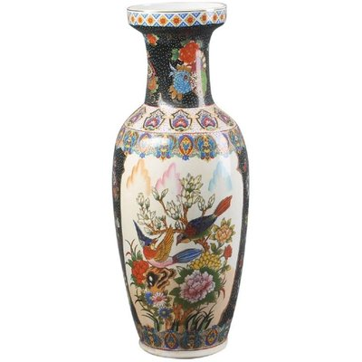 Vintage Chinese Floor Vase For Sale At Pamono