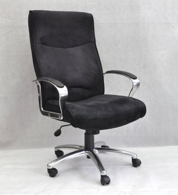Vintage Office Chair 2 & Vintage Office Chair for sale at Pamono