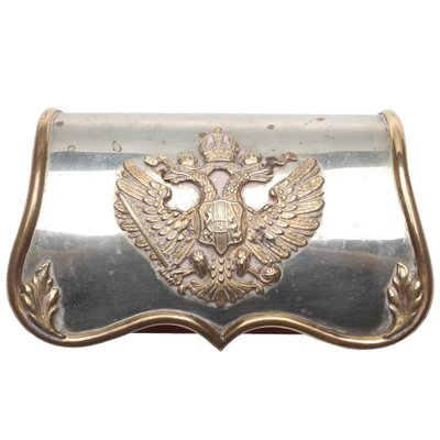 Vintage Imperial Russian Silver Cartridge Bag Cover Leather Box with  Artillery Corp Insignia 1