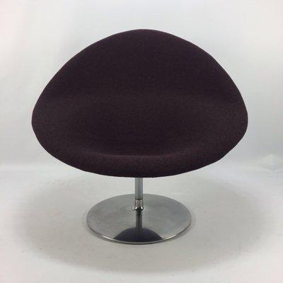 Brilliant Globe Lounge Chair By Pierre Paulin For Artifort 1980S Inzonedesignstudio Interior Chair Design Inzonedesignstudiocom