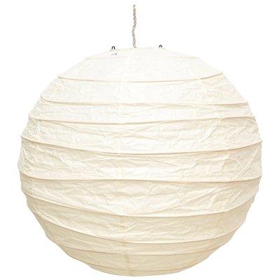 Lampe A Suspension Akari 55d Vintage Par Isamu Noguchi Pour Ozeki