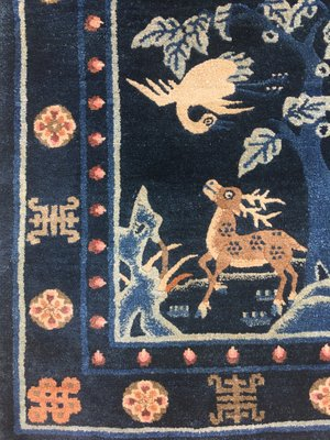 Vintage Chinese Pao Tao Rug For Sale At Pamono