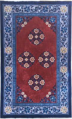 Vintage Chinese Silk Rug For Sale At Pamono
