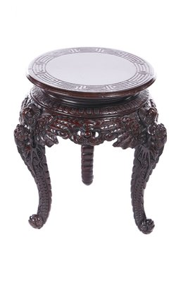 Enjoyable Antique Chinese Carved Hard Wood Stand 1870S Gmtry Best Dining Table And Chair Ideas Images Gmtryco