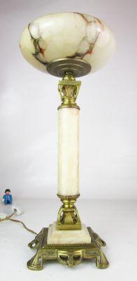 Lampada Da Tavolo Antica Francia In Vendita Su Pamono