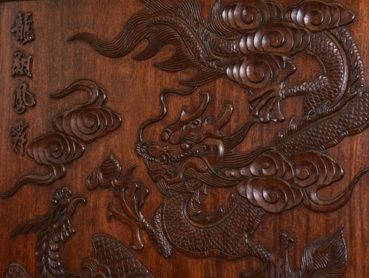 Carved Teak Magic Wardrobe.Antique Style Chinese Carved Hardwood Screen 1980s