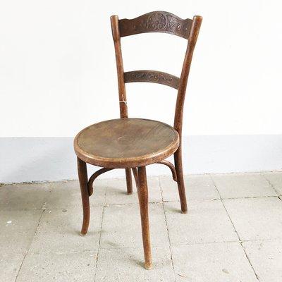 Antique Bentwood Chair From Gebrüder Thonet Vienna GmbH 1