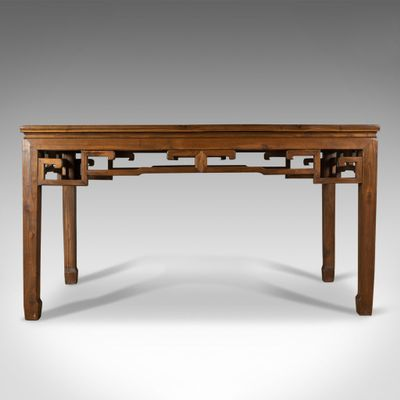 Mid Century Chinese Style Elm Feature Table 1