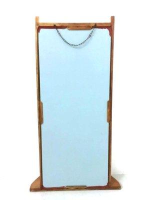 Specchio Mid-Century con mensola in vendita su Pamono