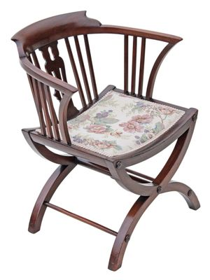 About A Chair 12 Side Chair.Antique Victorian Mahogany Side Chair