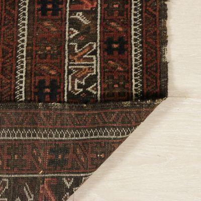 Vintage Afghan Wool Carpet For At