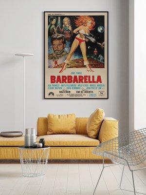 Italian Barbarella Film Poster
