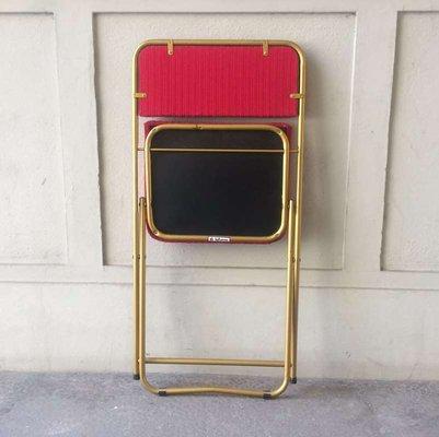 Chaise Pliante Vintage de Lafuma