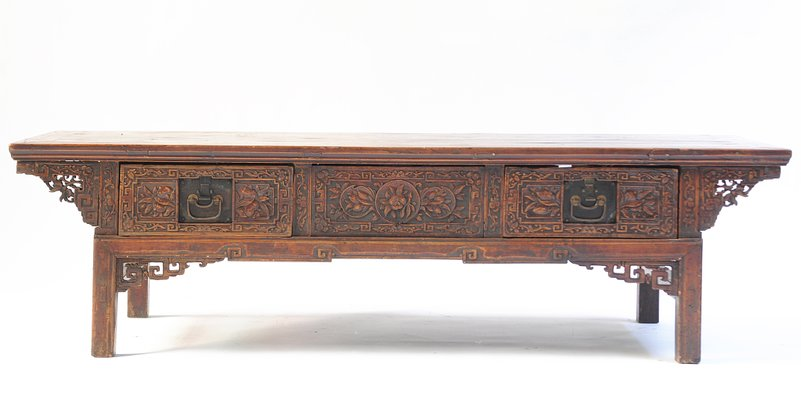 Phenomenal Antique Chinese Coffee Table Caraccident5 Cool Chair Designs And Ideas Caraccident5Info