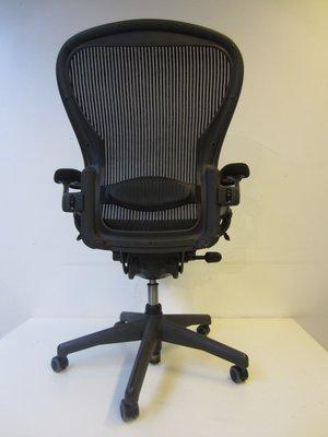 Brilliant Aeron Desk Chair By Bill Stumpf Don Chadwick For Herman Miller 1990S Forskolin Free Trial Chair Design Images Forskolin Free Trialorg