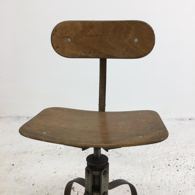 Magnificent French Model 204 Desk Chair From Bienaise 1950S Forskolin Free Trial Chair Design Images Forskolin Free Trialorg