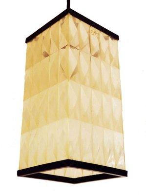 Opaque Molded Plastic Lantern Pendant