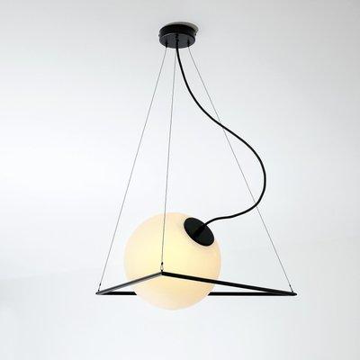 In Circle Pendant Lamp by Olek Vojtek