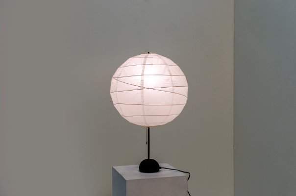 Lacquered Metal Akari Table Lamp By Isamu Noguchi 1980s