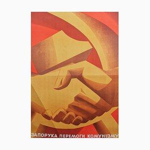 Póster de propaganda de la URSS vintage para la protección del comunismo, años 70