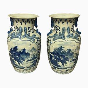 Jarrones chinos de porcelana, años 50. Juego de 2