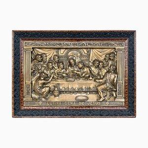 Relief en Métal de la Cène, 20ème Siècle