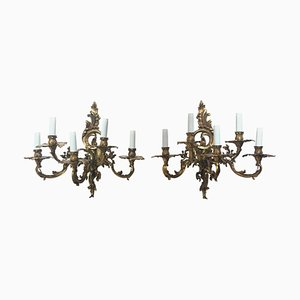 French 19th Century Gilded Bronze Wall Sconces, Set of 2