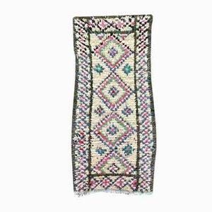 Azilal Berber Teppich