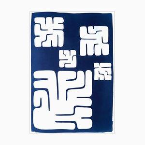Nazca Styles Einzigartige Monotypie auf Papier in Tiefblau, Maya Block Figuren, 2021