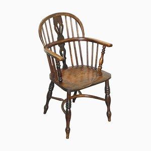 Antique Victorian English Elm & Ashwood Windsor Armchair, 19th Century