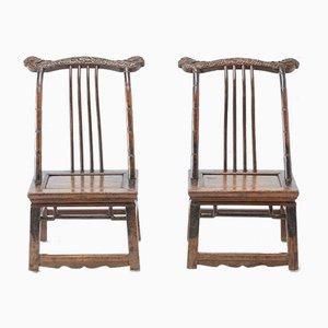 Chinesische Stargazing Stühle, 19. Jh., 2er Set