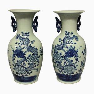 Chinesische Vasen in Blau & Weiß, 1950er, 2er Set