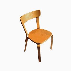 Chaise d'Appoint en Bouleau par Alvar Aalto pour Artek, 1937