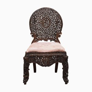 Burmese Hand-Carved Hardwood Chair with Floral Details