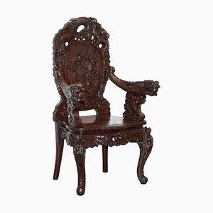 Vintage Japanese Export Dragon Throne Armchair in Heavy Hardwood, 1940s