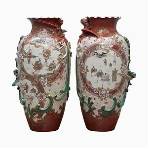 Large Early 19th Century Chinese Vases with Ornate Designs, Set of 2
