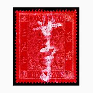 Hong Kong Briefmarkensammlung, QV 3 Cents, Farbfotografie, 2017