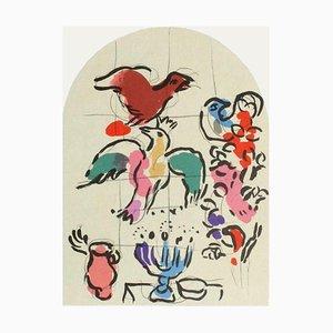 Jerusalem Fenster: Asher, Sketch von Marc Chagall