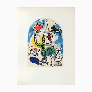 Jerusalem Fenster: Dan, Skizze von Marc Chagall