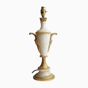 Alabaster Tischlampe mit vergoldetem Metalldekor
