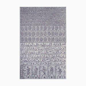 Hommage à Ibn Ata Allah Iskandari VI by Rachid Koraichi